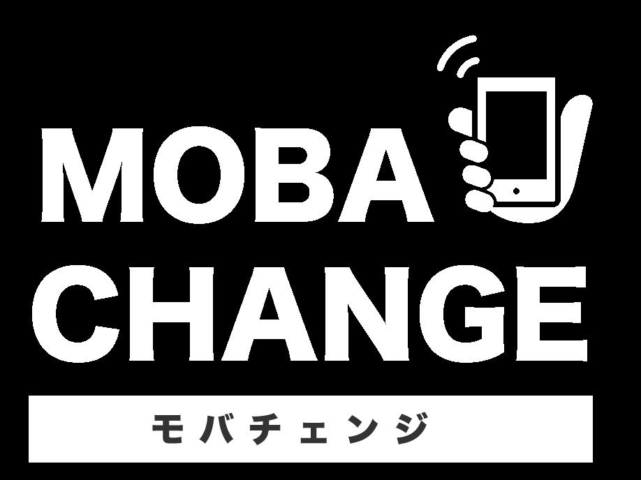 モバチェンジのロゴ